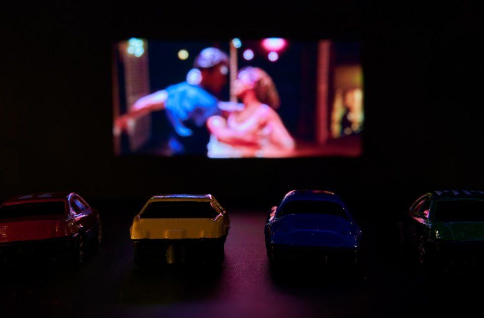 Drive in, elokuva